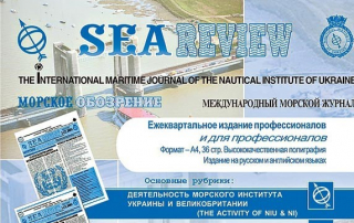 Seareview2
